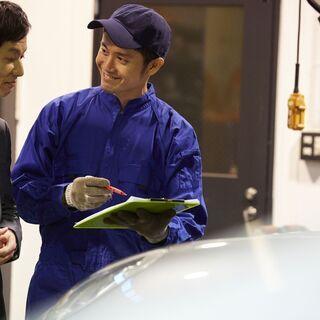 小郡市で自動車整備士!完全週休二日制!月給~30万!見習い大歓迎!