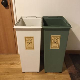 ゴミ箱 45L ラージサイズ 2個(バラ相談可)