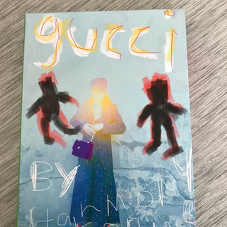 GUCCI スタイルブック