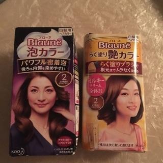 【ネット決済】花王ヘアカラー 白髪染 ライトブラウン 3個セット...
