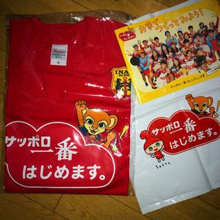 INAC神戸 サッポロ一番 Tシャツ & レシピ集