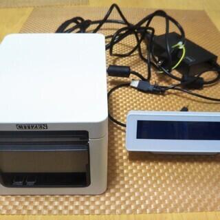 レシートプリンター CT-S255 と LCDタイプ ミニカスタ...