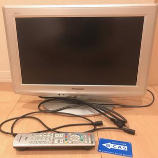 ハイビジョン液晶テレビ 19V型
