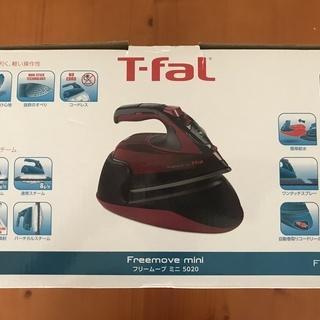 Iron - T-fal freemove mini FV502...