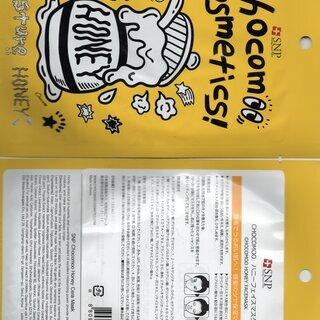 Chocomoo チョコムー フェイス マスク ハニーの香り 約30枚