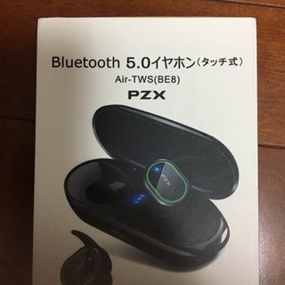 Bluetooth イヤホン PZX  高音質