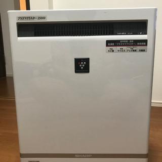 IG-B200 プラズマクラスター25000