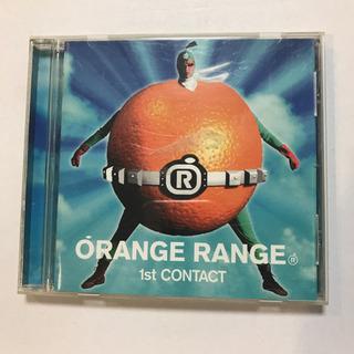 オレンジレンジ/1st CONTACT アルバム