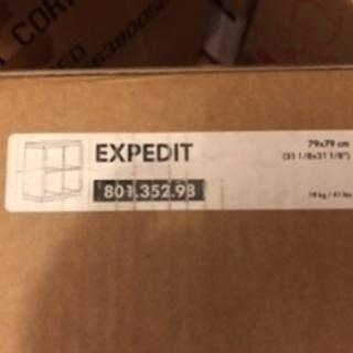 IKEA イケア EXPEDIT 未組み立て
