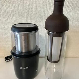 10秒急速電動コーヒーミル & おまけ ハリオフィルターイン水出...