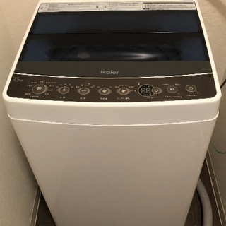 洗濯機 ハイアール 長期保証アリ!引き取り限定!
