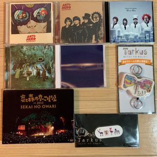 SEKAI NO OWARI / CD・DVD・ツアーグッズセット
