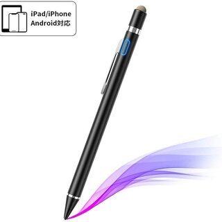Kimwood タッチペン スマホ タブレット スタイラスペン
