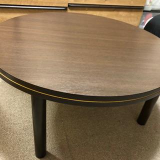 【美品】こたつ テーブル 使用一冬のみ! リバーシブル
