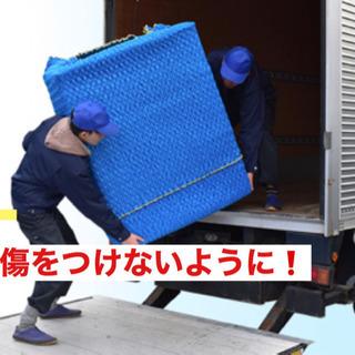 🌟運搬代行🌟冷蔵庫・洗濯機・家具など、ジモティーお取引き後の運搬...