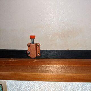室内のドアに、内側から、鍵を取付け可能
