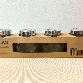 IKEA RAJTANスパイス瓶4ピース(新品•未使用)