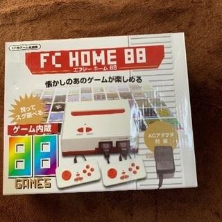 FC  HOME  88 ファミコンゲーム機88ゲーム内蔵