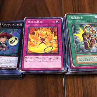 【中古】遊戯王 カード セット