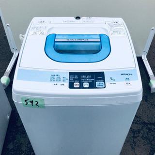 592番 日立✨全自動電気洗濯機✨NW-5MR‼️