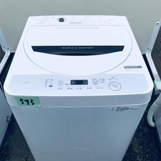 高年式‼️593番 SHARP✨全自動電気洗濯機✨ES-GE5B...