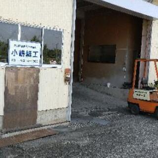 【橋本市】内職さん大募集です。