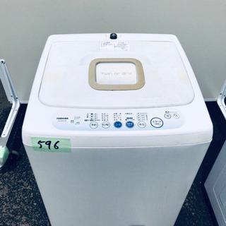 596番 東芝✨電気洗濯機✨AW-42SC‼️