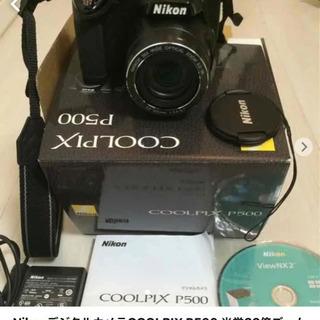 NikonデジタルカメラCOOLPIX P500 光学36倍美品