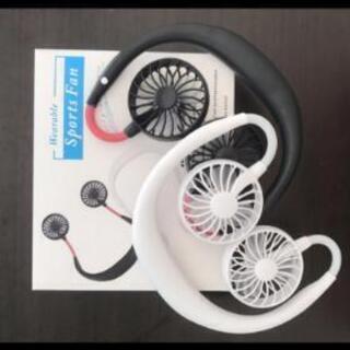 新品!!!!首掛け扇風機usb充電扇風機携帯扇風機