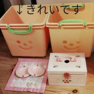 木製おままごと苺BOX、おもちゃBOX2コ セット