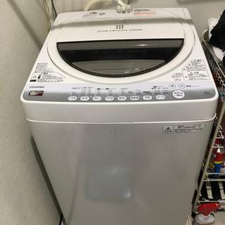 【引き渡し者決定!!】洗濯機、冷蔵庫セット
