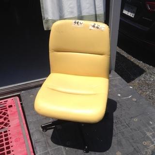 椅子 中古 黄色