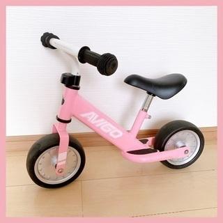アヴィゴ トレーニングバイク