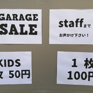 USED アパレル ガレージセール 開催中! 0円商品もあります!!