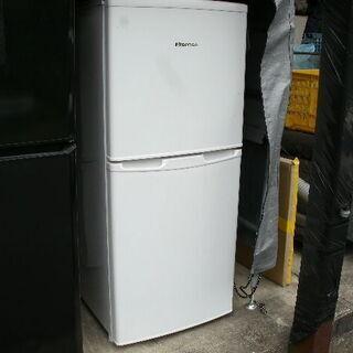 冷凍庫が大き目の2ドア単車者向け冷蔵庫 中古