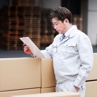【ロボットの装置部品の組立(事業所経験者)】★給料22万円~★寮...