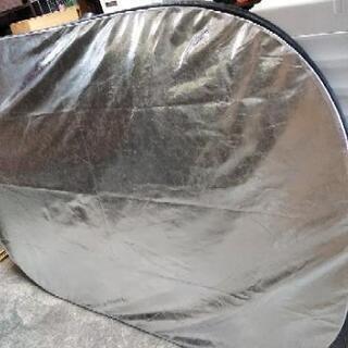 [全身用リフレクター]レフ板120×180:リサイクルショップヘルプ