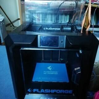 プロ用3Dプリンタ FlashForge Guider2 をお譲...