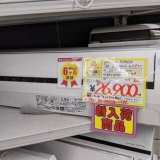【6ヵ月保証】参考定価¥100,900 2016年 HITACH...