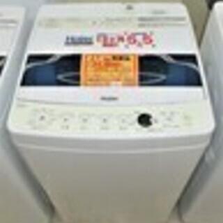 アウトレット 全自動洗濯機 5.5㎏ ハイアールJW-C55D(W)