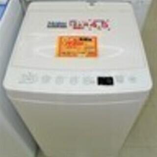 アウトレット 全自動洗濯機 4.5㎏ ハイアール AT-WM45B