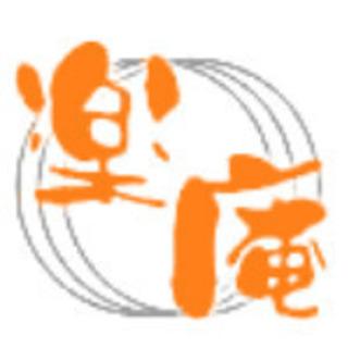 東京都内の出張マッサージのドライバー募集