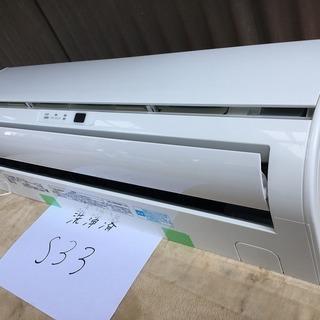 標準工事費込,東芝,RAS-C225D,10畳用,内部洗浄済み,...