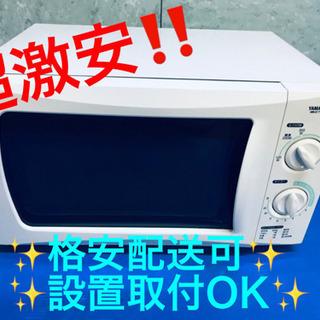 AC-639A⭐️YAMAZEN電子レンジ⭐️