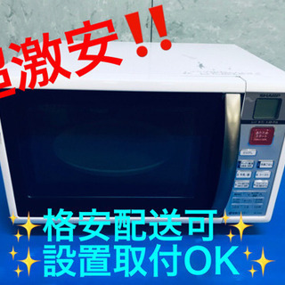 AC-640A⭐️SHARP電子レンジ⭐️