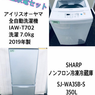 ★送料設置無料★高年式!!大感謝祭♪♪大型冷蔵庫/洗濯機!!