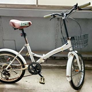606番 THREE STONE✨かご付き折り畳み自転車‼️