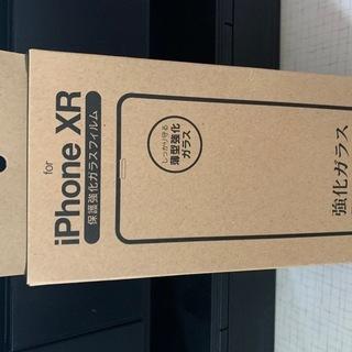 iPhone XR ガラスフィルム  1枚 新品