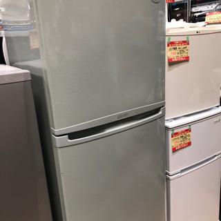 【美品】三星 冷凍冷蔵庫232L