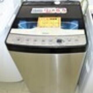 アウトレット 全自動インバーター洗濯機 ハイアールJW-XP2C...